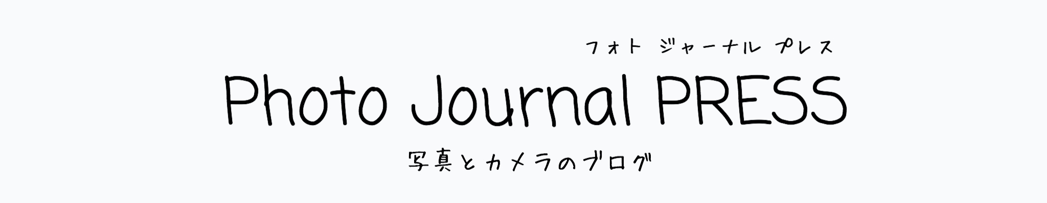 Photo Journal PRESS